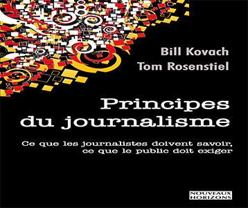 Principes du journalisme